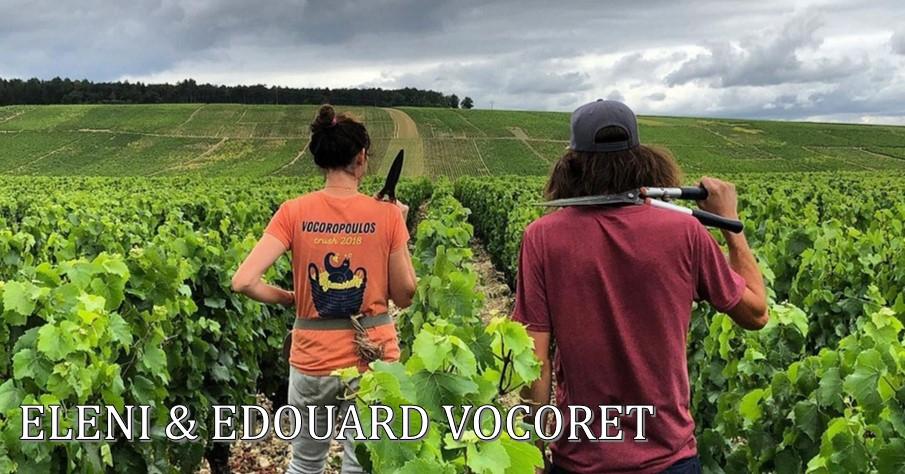 Domaine Eleni & Edouard Vocoret